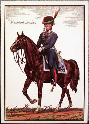 """RUSSIAN POSTCARD """"COSSACK GENERAL"""" with some historical data"""