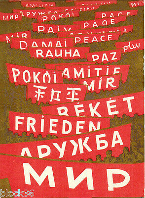 1963 Russian card PEACE FRIENDSHIP in many Languages RED FLAGS by V.Boriskovich