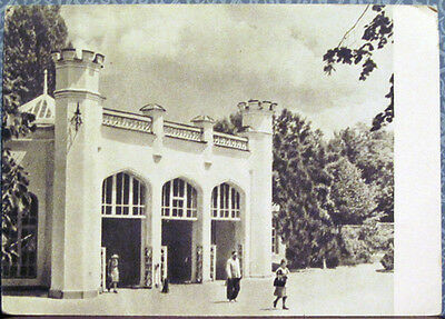 1953 Soviet postcard KISLOVODSK NARZAN GALLERY photo by Ya.Khalip