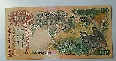 Central bank of ceylon rupees 100 of 1979