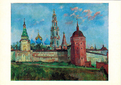 1981 Rare Russian card LAVRA FROM THE SIDE OF CARPENTER TOWER by A.Osmerkin