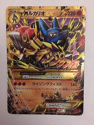 Pokemon Card / Carte M Lucario EX 105/096 UR XY3 1ED -