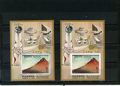 MANAMA 1970 Mi#Bl.64A,B JAPANESE PAINTINGS EXPO'70 2 S/S PERF. & IMPERF.MNH