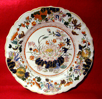ANTIQUE MASON'S IRONSTONE *WATER LILY* DINNER PLATE c.1825 - 1840