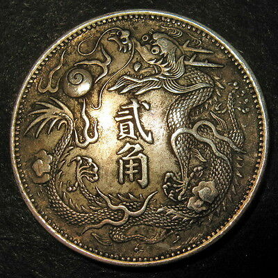 Silver Dragon 20 Cents 1911 (3rd year of Xuan Tong)Qing Empire Silver Year 3