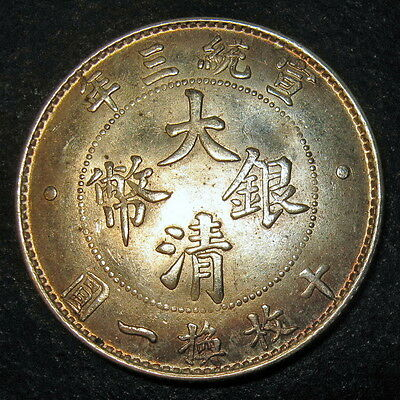 Silver Dragon 10 Cents 1911 (3rd year of Xuan Tong)Qing Empire Silver Year 3