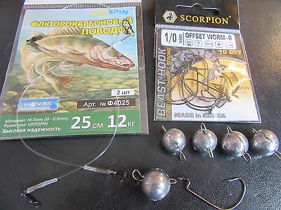 READY To Fish Set (17pcs) -Scorpion offset hooks-jig heads-fluorocarbon leader