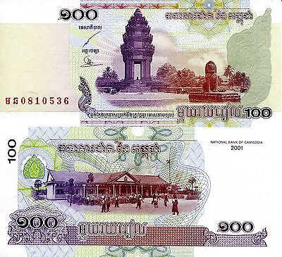 CAMBODIA 100 Riels Banknote World Paper Money UNC Currency Pick p53 Note Bill