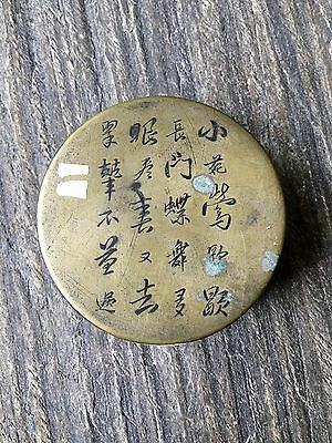 Vintage Chinese Republic Ink Container In Bronz