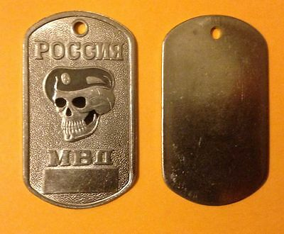 Dog Tag: Russia MVD, Skull Black Beret, Russian Police OMON Special Forces, New