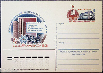"""1983 Soviet card PHILATELIC EXHIBITION """"SOTSFILEKS""""in Moscow"""