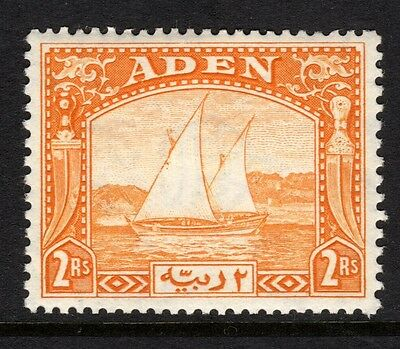 ADEN-1937 2r Yellow - SG10 - lightly mounted mint example