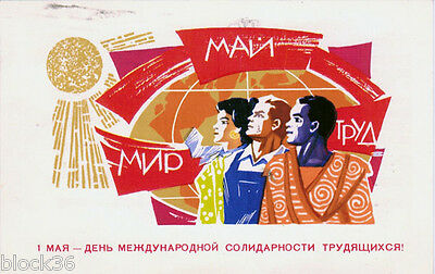 1968 Soviet Propaganda Russian card MAY 1 People of different races with flags