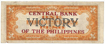 Philippines - ND (1944) Victory 1 Peso Banknote - Scarce STAR Note!