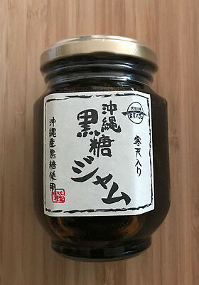 Okinawan Kokutou black sugar Jam 230 grams