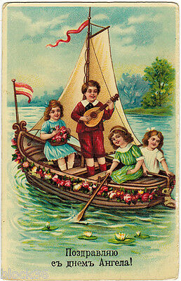 pre-1917 Unposted Russian NAME DAY card BOY PLAYS MANDOLIN FOR GIRLS IN BOAT