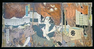 """19C Japanese Color WB Print Triptych """"Fire @ Meiji-za Theatre"""" by unknown (TDG)"""