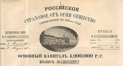 1000 Rubles Policy Russian Insurance Company Russia 1871 Year