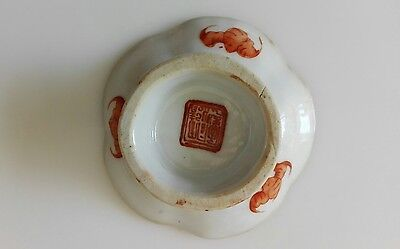 antique chinese porcelain cup - antica porcellana cinese