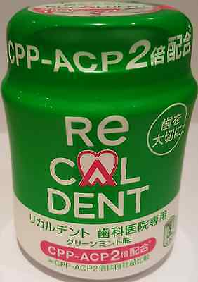 Recaldent CPP-ACP 2 - Chewing Gum Mint Flavour