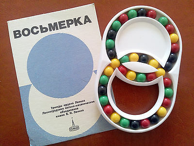 Brain Teasers, game Puzzle Eight, (Magic Ring) USSR, very rare, 80s, OMO