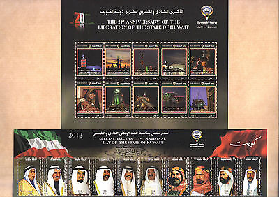 Kuwait 10 Rare Mnh Sheets Rulers, National Day, Liberation Day, Un Day 2011-12