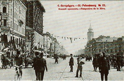 Modern Russian card NEVSKY AVENUE in St.Petersburg Repro of 1903 card