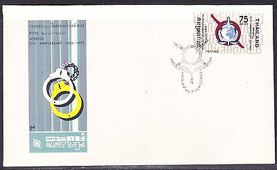 Thailand 1973 Interpol  First Day Cover - Unaddressed