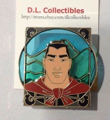 Disney Mulan Stained Glass Royalty Reveal Conceal Mystery - Li Shang Pin