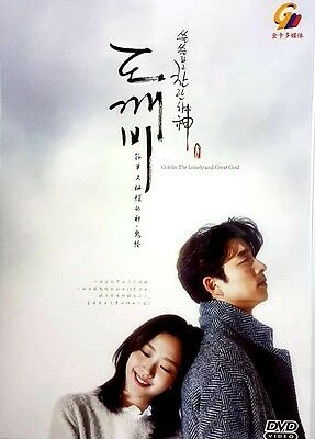 DVD KOREAN DRAMA Goblin : GUARDIAN THE LONELY AND GREAT GOD Vol. 1-16 end