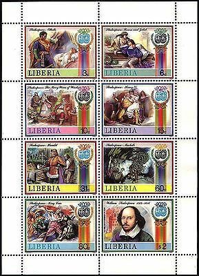 Liberia 1987 Shakespeare Theater Drama Plays Masks 8v sheet MNH