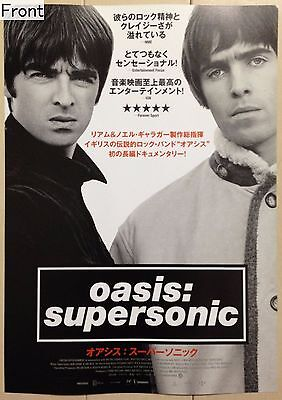 Oasis Supersonic Promotional Poster (Japanese)