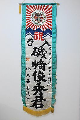 Japanese Military Going To War Send Off Flag Banner Tsuruga infantry 19 Unit