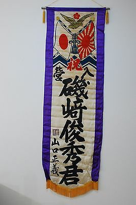 Japanese Military Going To War Flag Banner Send Off National flag sakura eagle