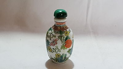 Chinese flower design vintage Victorian oriental antique snuff perfume bottle