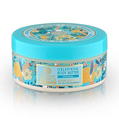 Natura Siberica Professional Oblepikha Nourishing Body Butter 300ml