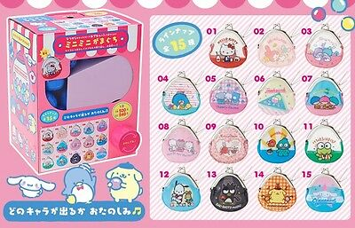 HOT Sanrio Japan Kitty Cinnamoroll Gashapon Machine Mini Coin Bag