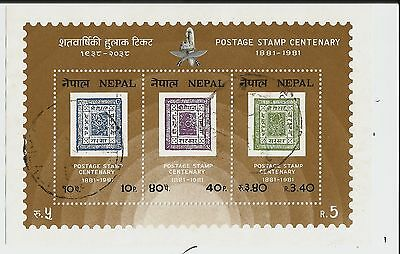 Elusive used Nepal minisheet marking the country's stamp centenary 1881-1981