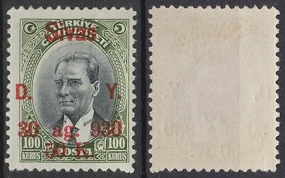 Turkey Rep. Sivas 1930 MLH: Top value Michel-No.: 932 = 320.- € for MNH