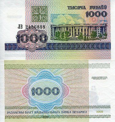 BELARUS 1000 Rubles Banknote World Paper Money UNC Currency Pick p16 Bill Note