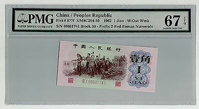 P-877f Peoples Bank of China 1962 1 Jiao PMG 67 EPQ Unc 2 Red III X 69681741