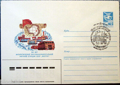 """1987 Soviet letter cover 30 YEARS TO ANTARCTIC RESEARCH STATION """"VOSTOK"""""""