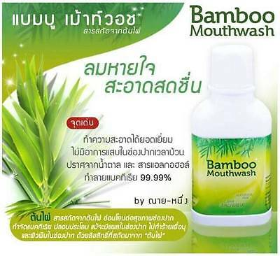 BAMBOO MOUTHWASH NATURAL FOR REDUCE BACTERIA STAIN TEA COFFEE WHITENING 300 ml