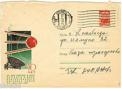 1967 Soviet letter cover 10 YEARS since the FLIGHT of FIRST SPUTNIK