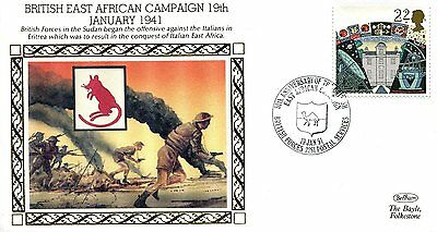 Benham WWII cover WW030 British East African Campaign 19th January 1941