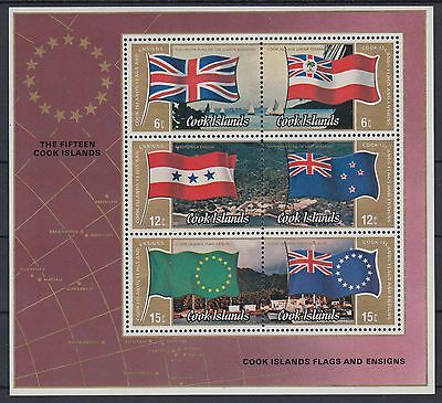 XG-AD959 COOK ISLANDS IND - Flags, 1983 15 Islands Ensigns MNH Sheet