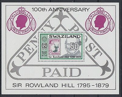 XG-AE857 SWAZILAND IND - Rowland Hill, 1979 Stamp On Stamp MNH Sheet