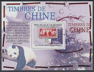 XG-AF113 GUINEA - China, 2009 Stamp On Stamp, 1 Value MNH Sheet