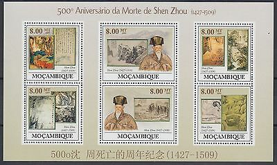 XG-AF128 MOZAMBIQUE IND - Paintings, 2009 China, Shen Zhou, 6 Values MNH Sheet