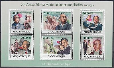 XG-AF182 MOZAMBIQUE IND - Japan, 2009 Emperor Hirohito, 6 Values MNH Sheet